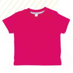 T-shirt manches courtes pour bébé pas cher en coton